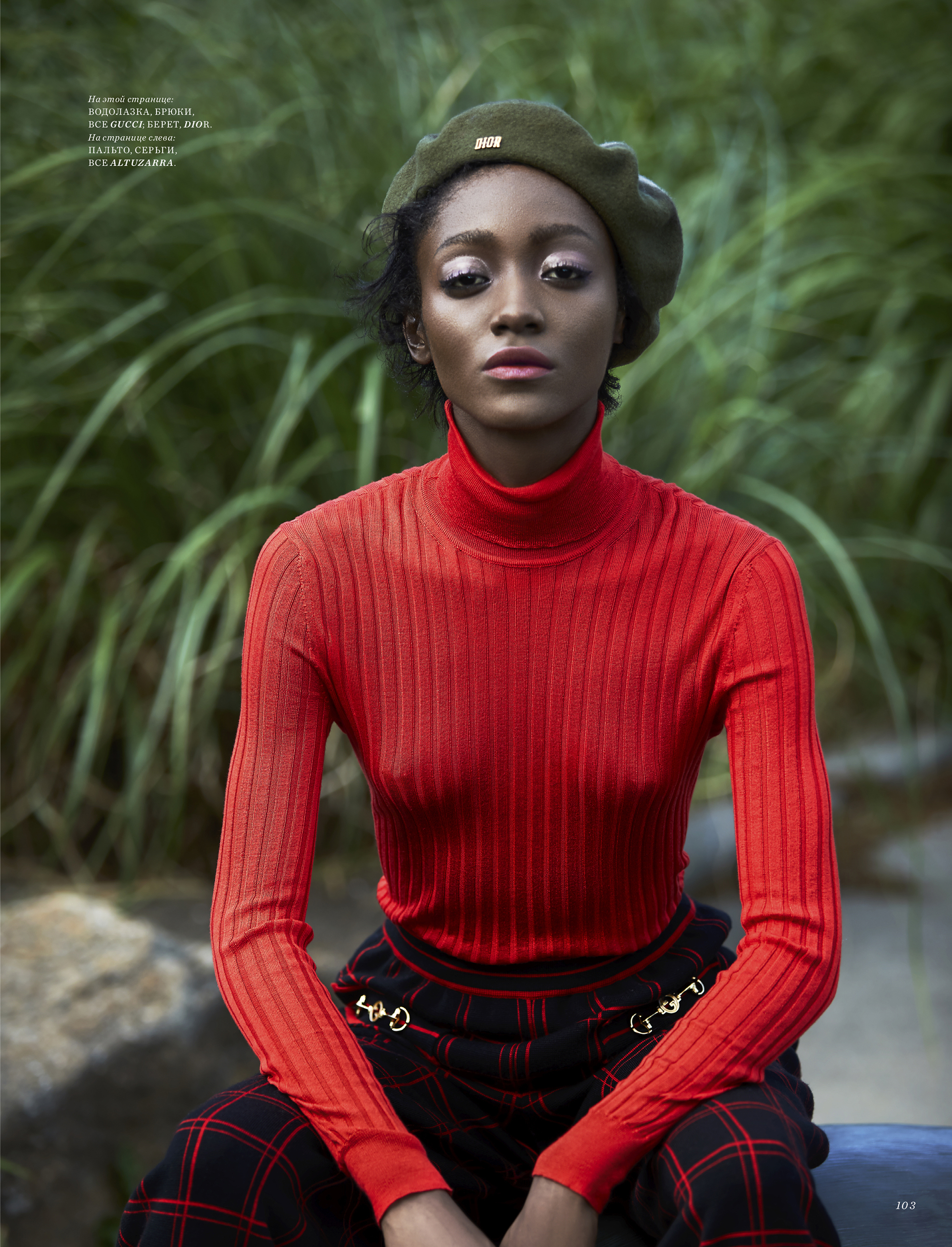 Daisy Hidalgo, Harper's Bazaar Kazakhstan