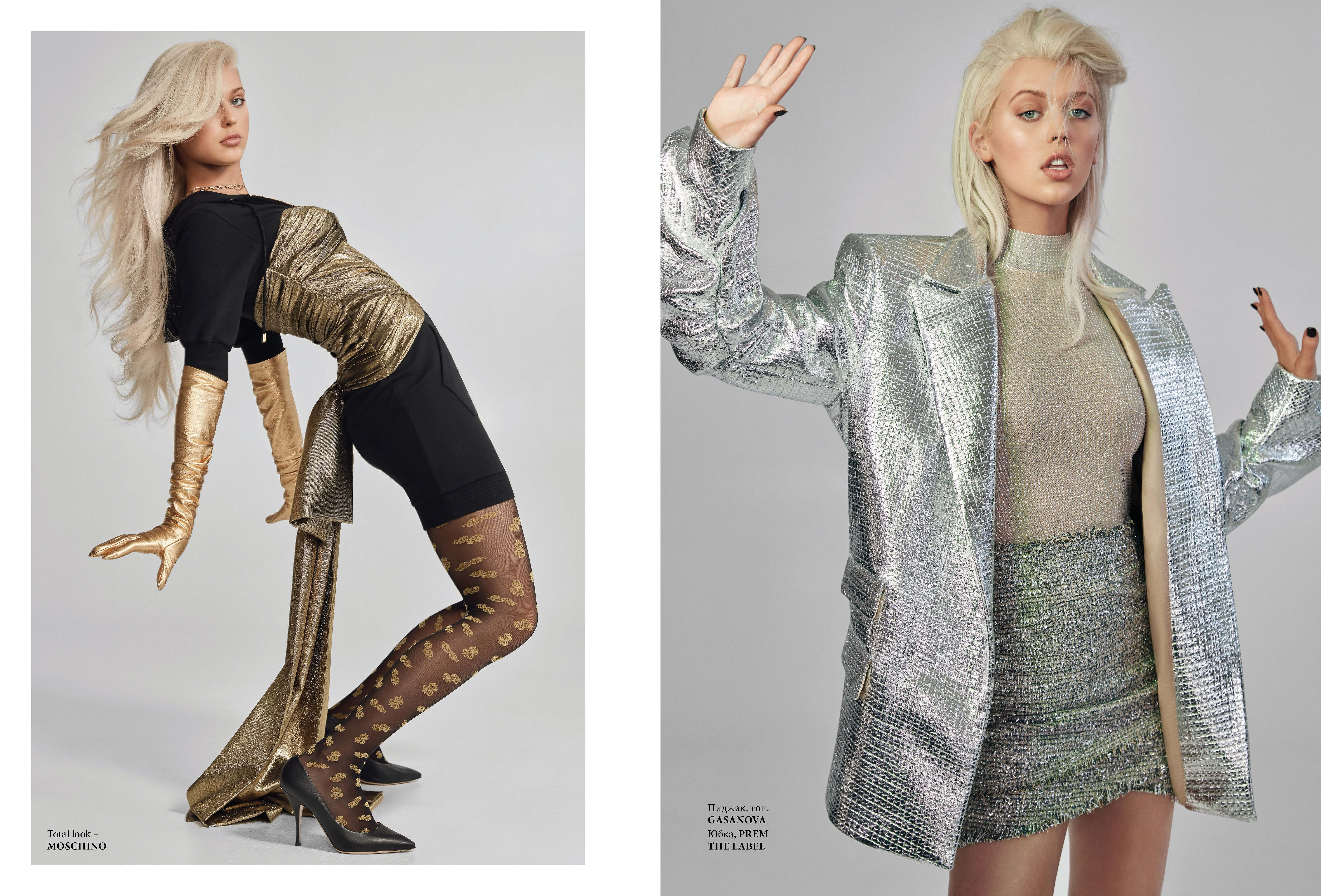 Loren Gray L'Officiel Baltic