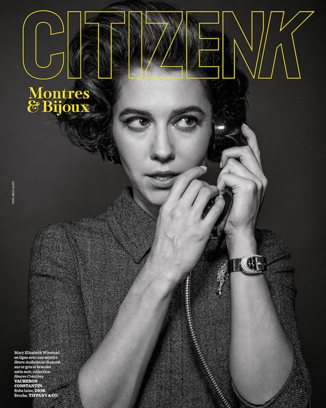 Mary Elizabeth Winstead, Citizen K, Yukie Miyakawa, Celestine Agency
